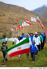Alborz, Iran - Dizin, World Youth Grass Ski Competitions - Opening Ceremony