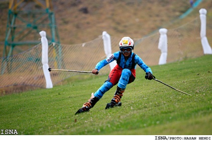Alborz, Iran - Dizin, World Youth Grass Ski Competitions