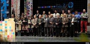 6th Fajr International Festival of Visual Arts in Iran - 00 - Winners - (IRNA)