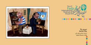6th Fajr International Festival of Visual Arts in Iran - 02 - Poster - David Vela, Spain - Picasso vs. Dali