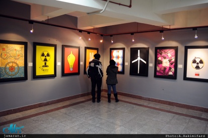 6th Fajr International Festival of Visual Arts in Iran - 06 - Exhibition - (jamaran.ir)