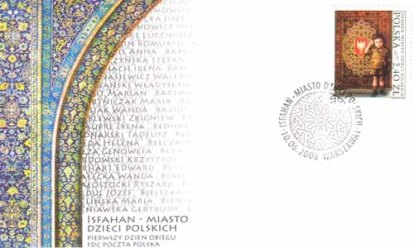 Polish stamp 1