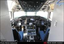 Razavi Khorasan, Iran - Mashhad, Airplane Overhaul Facility 01