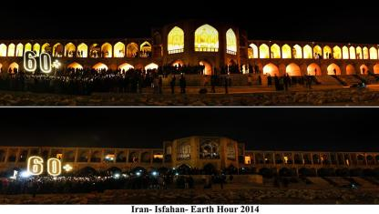 Earth Hour 2014 in Iran - Isfahan - 00