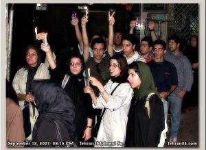 Tehran, Iran - 2001 - Mohsen Sq, Tehran - Candlelit vigil for 911 victims 13 - Tehran24.com - Photo by C. Moghtader