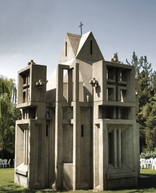 Surp Khatch Chapel - near Ararat Stadium, Tehran. Source: hayaxk.wordpress.com