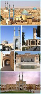 Yazd_In_1_frame