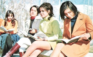 Iranian Students in the 70s