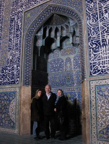 Maryam Mirzakhani with her parents during a visit to Isfahan, Iran