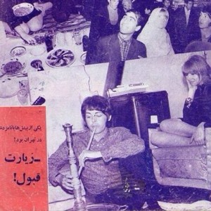 Paul McCatrney in Iran - 1968