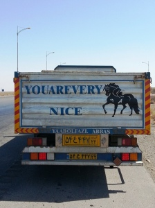 truck-youarevery-nice