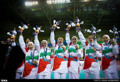 Iran Women Volleyball Team in Incheon, South Korea at the 4th Asian Para Games