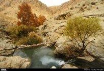 Hamedan, Iran - Autumn in Hamedan 07