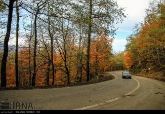 Hamedan, Iran - Autumn in Hamedan 24