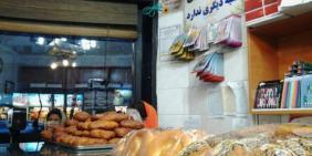 Esfahan, Iran - Esfahan, Armenians Christmas Season Food 04