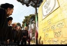 monument-in-tehran-for-jewish-martyrs-of-iraq-iran-war-4