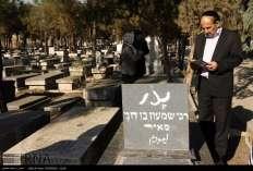 monument-in-tehran-for-jewish-martyrs-of-iraq-iran-war-7