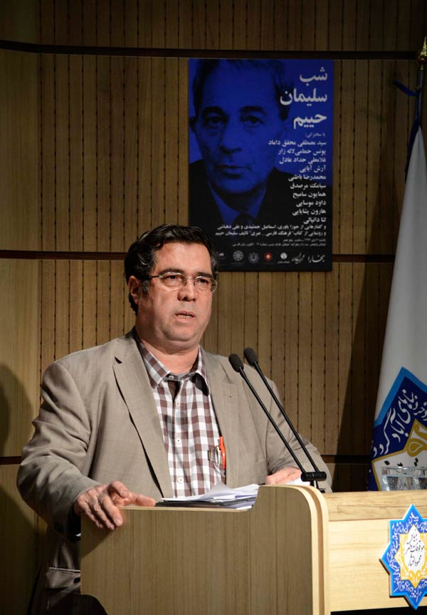 Managing Director of Bokhara Ali Dehbash (photo by Matin Khakpour)
