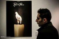 Tehran, Iran - Tehran, Poster Exhibition 'Nelson Mandela, the Liberty Pigeon' 01