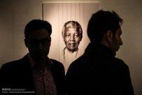 Tehran, Iran - Tehran, Poster Exhibition 'Nelson Mandela, the Liberty Pigeon' 04