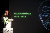 Tehran, Iran - Tehran, Poster Exhibition 'Nelson Mandela, the Liberty Pigeon' 05
