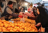Tehran, Iran - Yalda Night Preparations 07