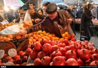Tehran, Iran - Yalda Night Preparations 08