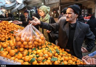 Tehran, Iran - Yalda Night Preparations 10