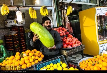 Tehran, Iran - Yalda Night Preparations 15