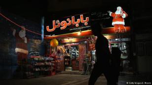 Xmas 2014 Iran - 9