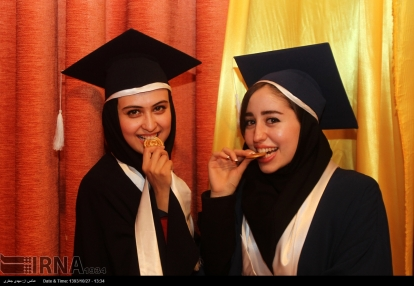 Amir Kabir University of Technology - Graduation 2015 0