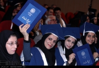 Amir Kabir University of Technology - Graduation 2015 02