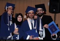Amir Kabir University of Technology - Graduation 2015 16