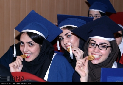 Amir Kabir University of Technology - Graduation 2015 18
