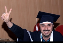 Amir Kabir University of Technology - Graduation 2015 20