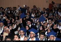 Amir Kabir University of Technology - Graduation 2015 23