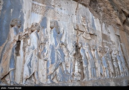 Behistun Bisutun Inscription Iran Rosetta Stone UNESCO World Heritage Site00