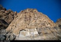Rosetta Stone UNESCO World Heritage Site Behistun Bisutun Inscription Iran 03