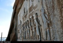 Rosetta Stone UNESCO World Heritage Site Behistun Bisutun Inscription Iran 04