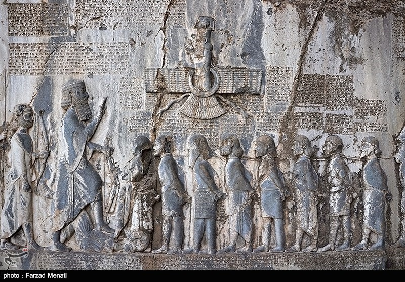 Photo Gallery Bisutun Inscription Iranian Rosetta Stone From 522bc In A 116 Hectar Unesco