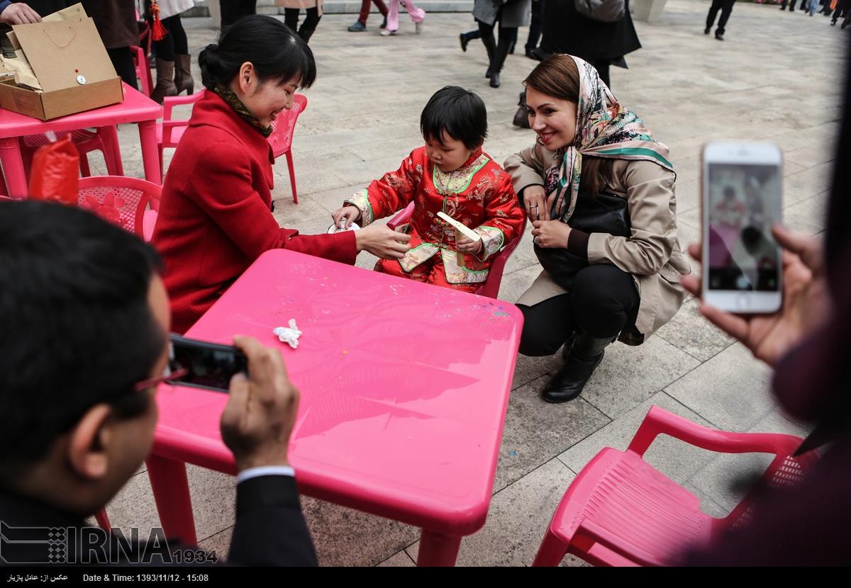 Chinese dating iranian girls