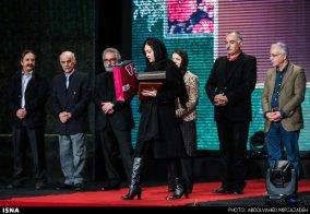 Iran Fajr Film Festival 2015 winners 2