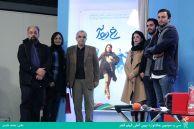 Iran Fajr Film Festival 2015 winners - Crazy-film-cast-and-crew