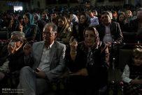 Zoroastrian Sadeh Festival Kerman Iran 00