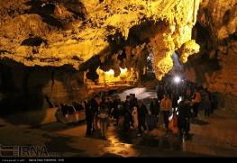 Hamedan Province, Iran - Ali Sadr Cave 14