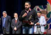 Iran Fajr Music Festival - 20150221 - 00