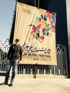 Iran Fajr Music Festival German Joja Wendt Deutschland deutscher Jazz Pianist Composer 1