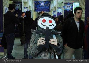 Iran Tehran International Animation Festival 1
