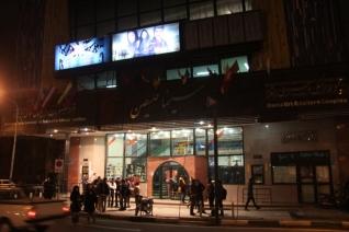 Iran Tehran International Animation Festival 11