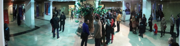 Iran Tehran International Animation Festival 12
